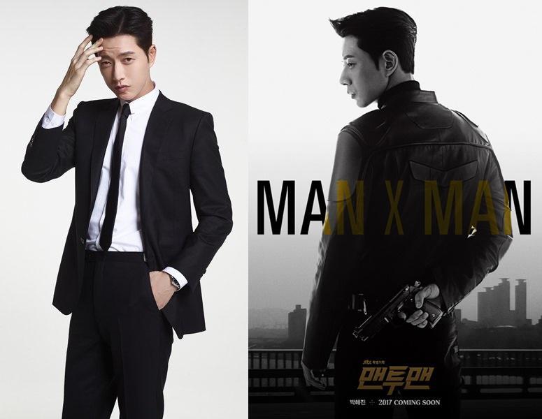 朴海鎮在新戲《Man to Man》飾演國家情報院祕密調查員,成為韓流明星貼身保鑣,劇中有不少動作戲。(網路圖片)