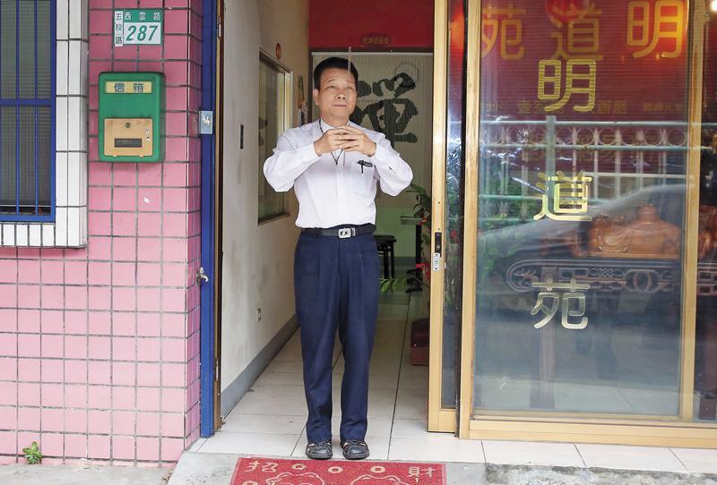白曉燕被撕票的第一現場為五股西雲路287號公寓,現被易經老師楊荃壹買下作為道場。