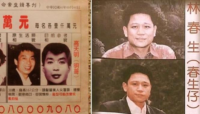 年紀最輕、手段最凶殘的高天民(左)和男女關係相當複雜的林春生(右)。