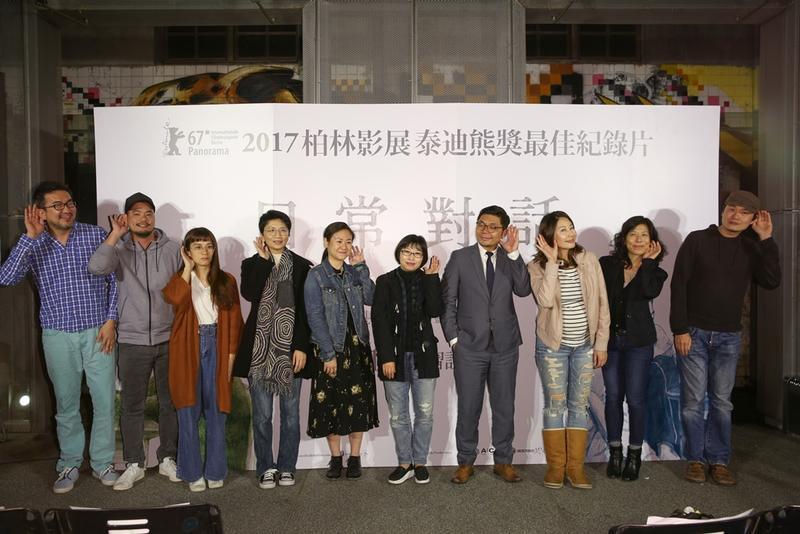 《日常對話》終獲公共募資能在院線上映,主創團隊與募資平台執行長、影音平台代表等人出席首映。