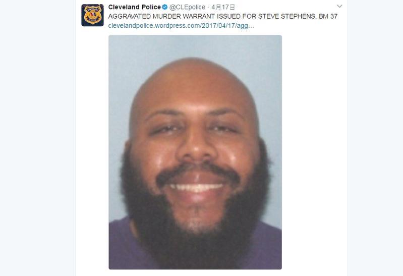 男子史蒂芬斯涉嫌隨機殺害老者,還把過程錄下來PO上臉書。(圖翻攝自Cleveland Police推特)