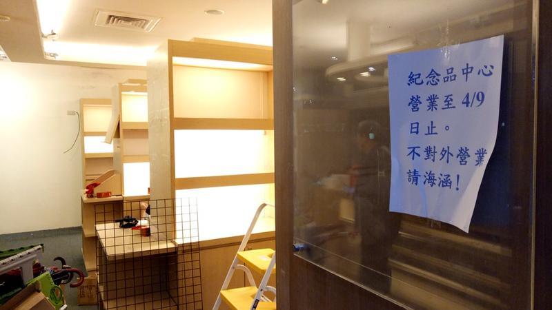 本刊記者實地走訪國父紀念館紀念品中心,門口已貼出停止營業告示。