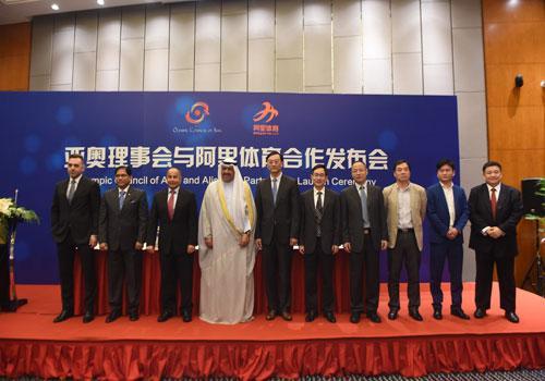 亞奧理事會與阿里運動一同召開記者會,宣布將電競列入亞運項目。(翻攝自OCA官網)