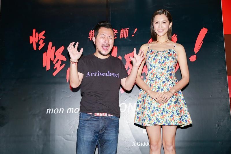 劉奕兒(右)演出九把刀的理想怪物。
