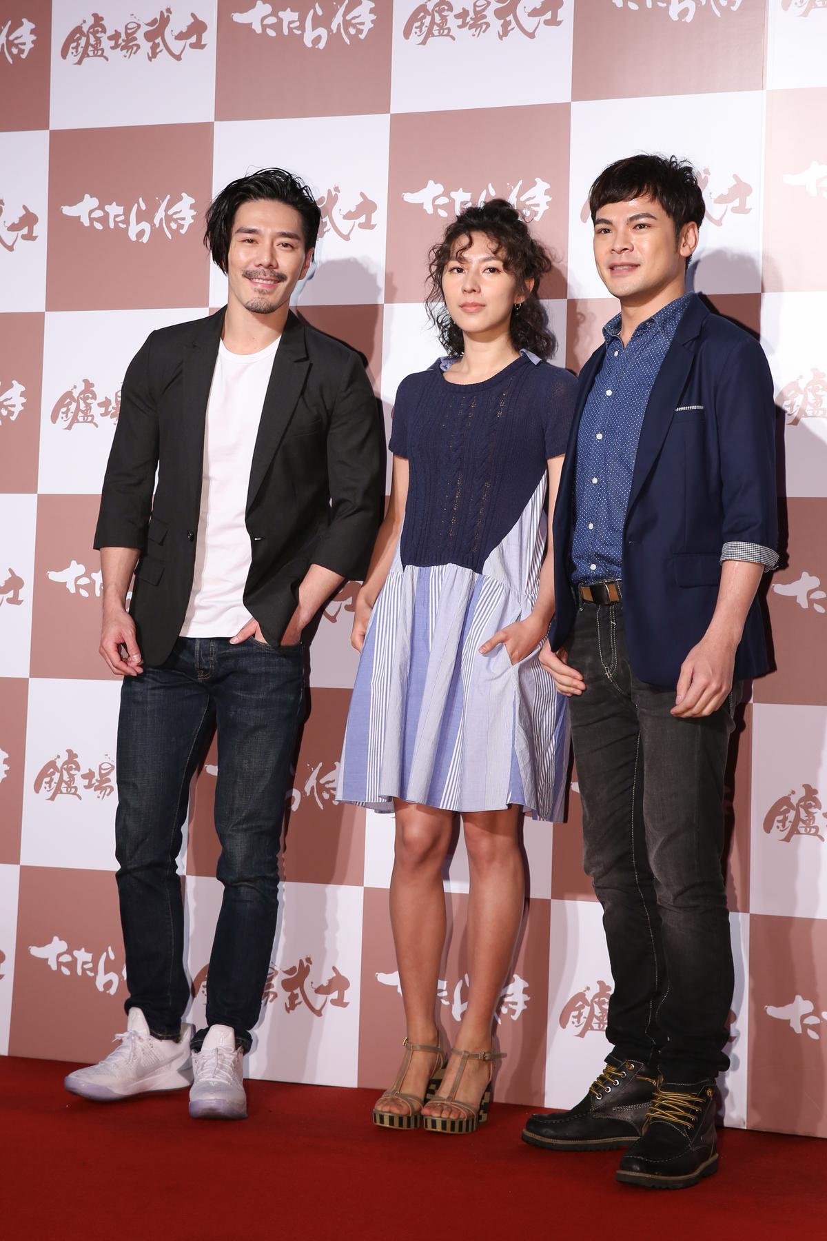 林辰唏(中)、蘇達(右)與夏漢君出席《鑪場武士》首映。