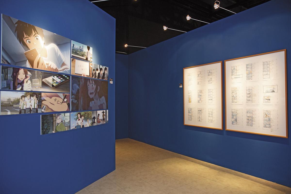 《你的名字。》展現正於國立台灣科學教育館展出中,分鏡表、人物設計手稿等全自日本空運來台。(寬宏藝術提供)