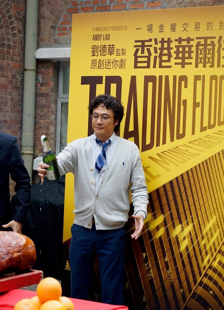 《香港華爾街》24日宣布開拍,張孝全在劇中和吳鎮宇有多場對手戲。(經紀人提供)