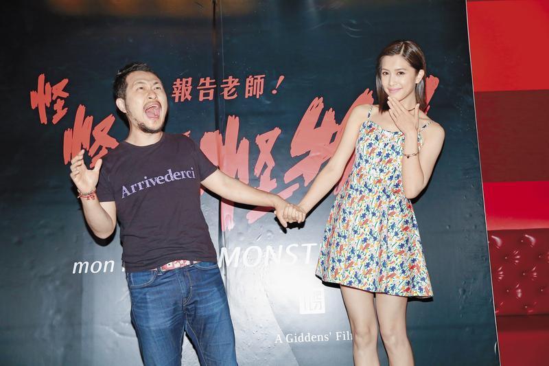 九把刀、劉奕兒現身 為電影宣傳,兩人交情看來不錯。