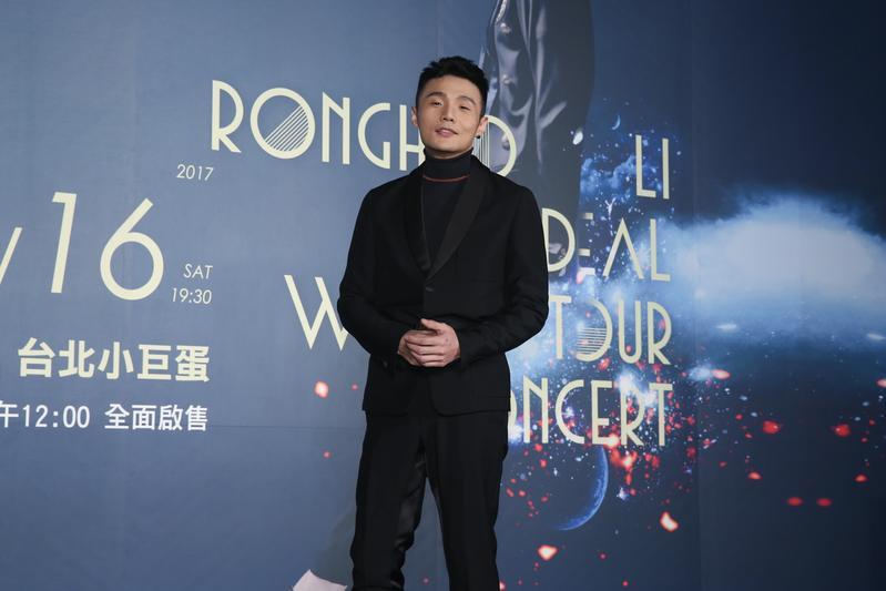李榮浩透露台灣對他有很不同的意義。
