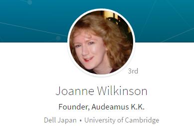 畢業於劍橋大學的瓊安.威金森在日本居住長達20多年,對和服的精緻非常著迷。(截自LinkedIn)