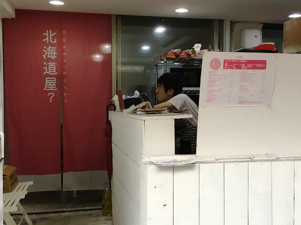 日本老闆為了學中文而來台開餐廳。