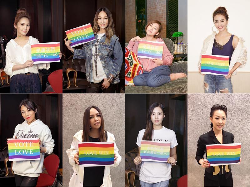 楊丞琳(上排左起)、蕭亞軒、小S、蔡依林、蔡健雅(下排左起)、張惠妹、A-Lin、林憶蓮八大天后齊聚,力挺「國際不再恐同日」。