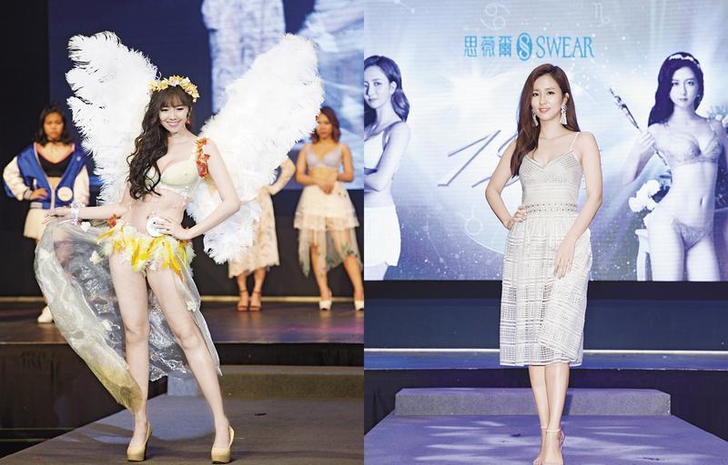 陳蘊予(左)不僅個子高, 網路人氣也高,站在台上氣勢十足。女神周曉涵(右)這次打扮以高雅為主,沒啥看頭。
