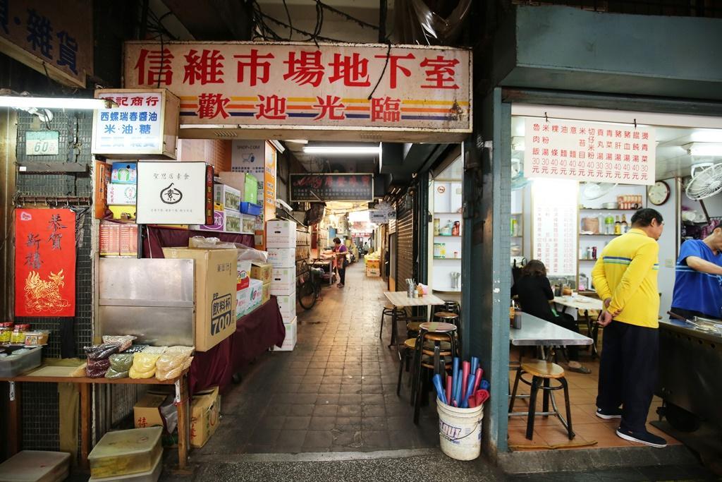 「四喜食品行」隱身於台北「信維市場」的2樓。
