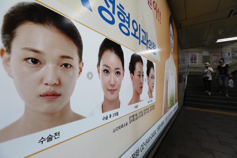 南韓推動醫療觀光成果斐然。出人意料的是,為了醫美前來的旅客只占11.3%。