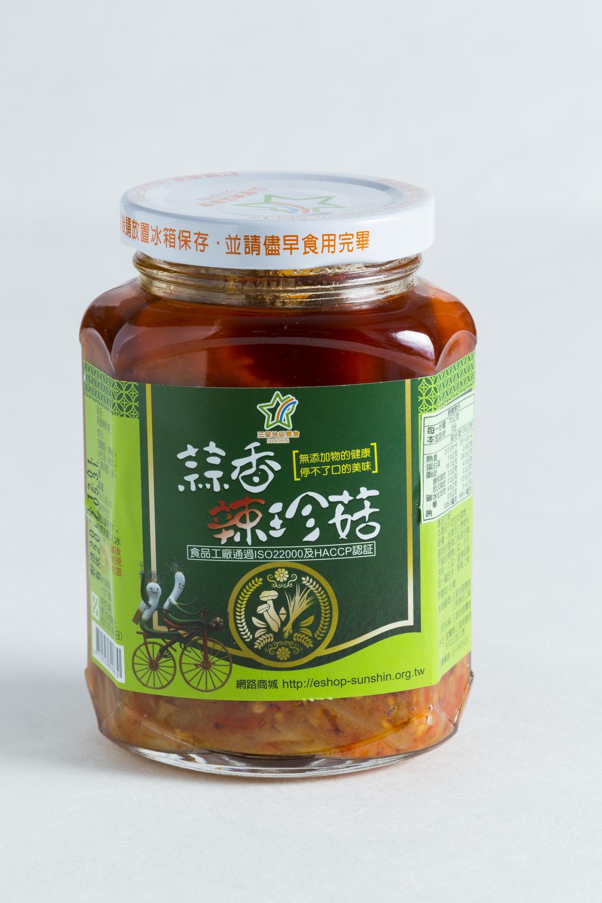 三星鄉農會蒜香辣珍菇。(農的傳人,180元/瓶)