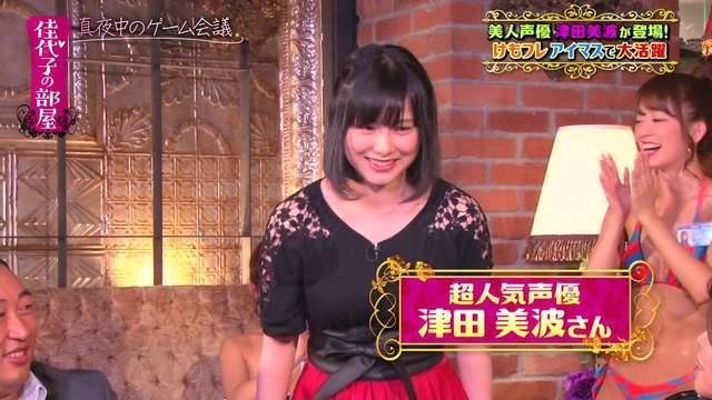 人氣聲優「津田美波」上深夜節目《佳代子的房間》。