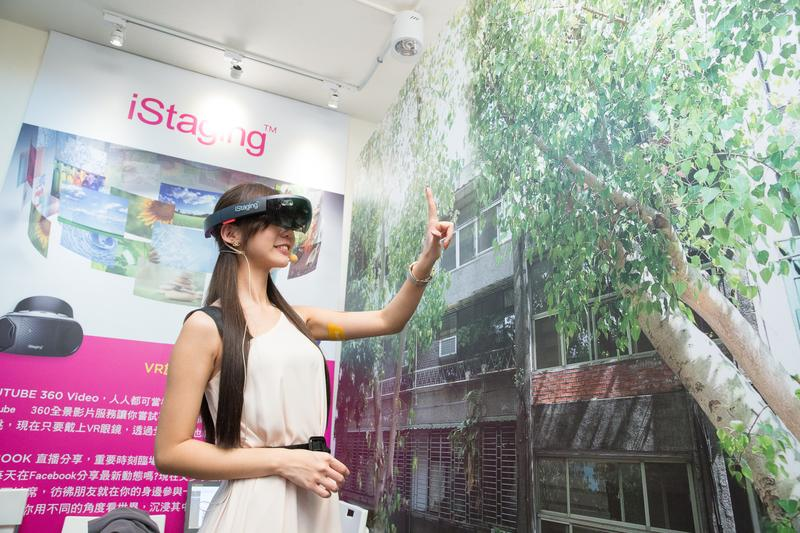 AR、VR大爆發之際,綜合這二者優勢,業者領先全球創舉推出宛如電影鋼鐵人中的MR(混合實境)技術。