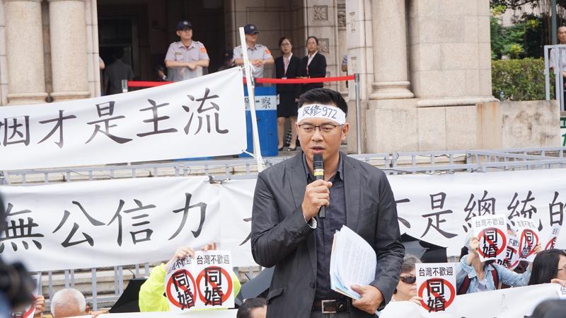 下一代幸福聯盟等反同團體,由活動發言人游信義領軍至司法院陳情,並發表聯合聲明指出無法接受此結果。