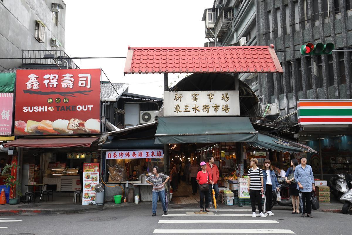 這一條小街有新富和東三水街2個市場。