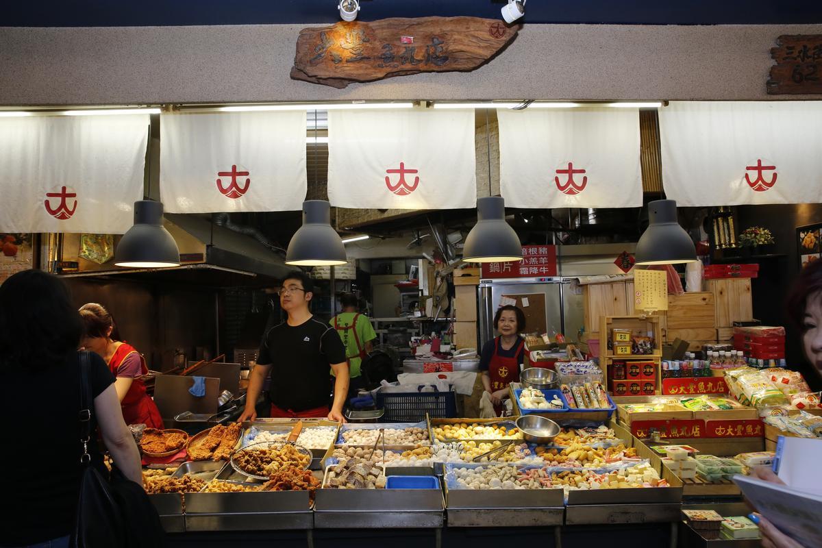 「大豐魚丸店」從食物到店頭充滿職人精神。