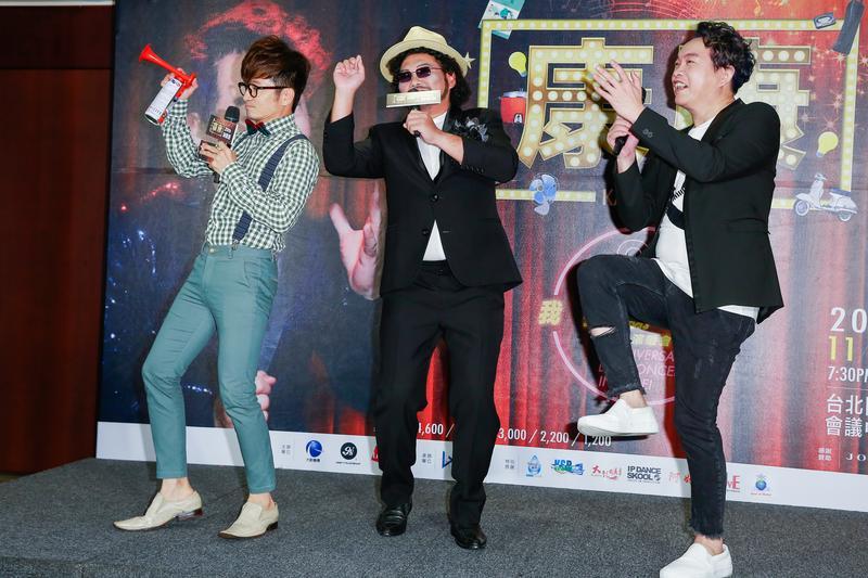 康康將於11月11日舉辦睽違10年的售票演唱會「我要謝謝你」,記者會上還找來唐從聖(左)擔任主持人,並請人假扮張菲。