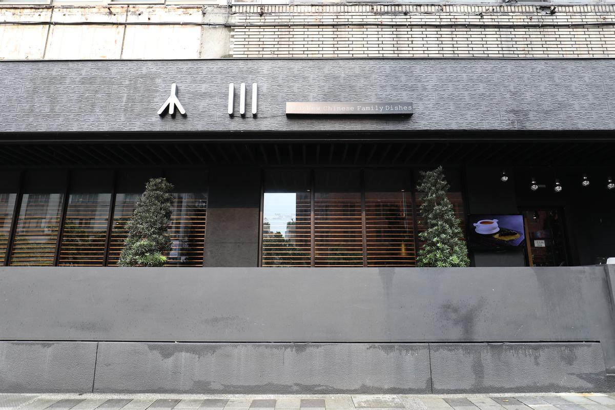 「小川台灣居酒館」的裝潢出自老闆汪小菲的想法,新潮中有質感。