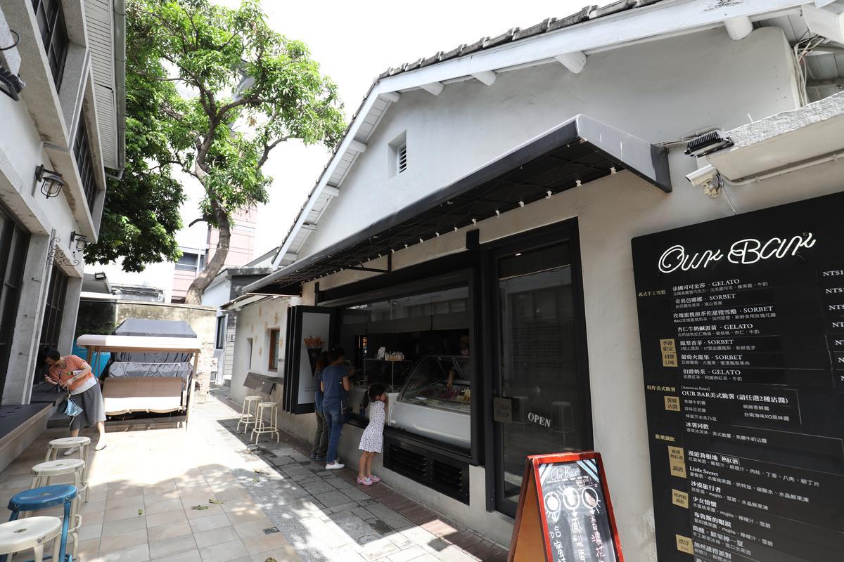 OurBar位於藍晒圖文創園區,店舖低調簡單。
