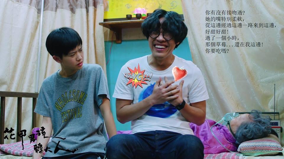 嚴正嵐說跟盧廣仲就像哥兒們,台上台下都是好朋友。