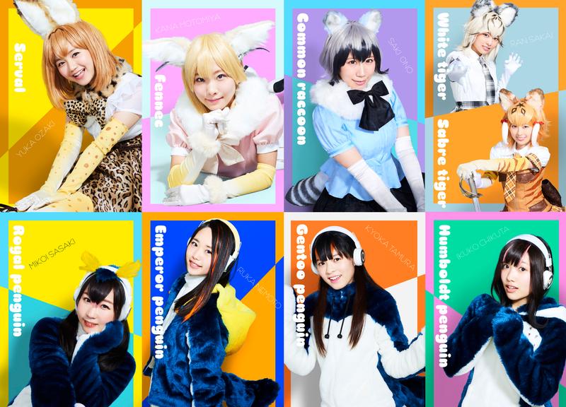 《動物朋友》舞台劇部分角色定裝照。(twitter@kemono_butai)