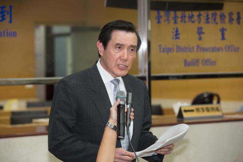 前總統馬英九今表示,對於這樣的發展感到很遺憾,但是並不覺得意外。