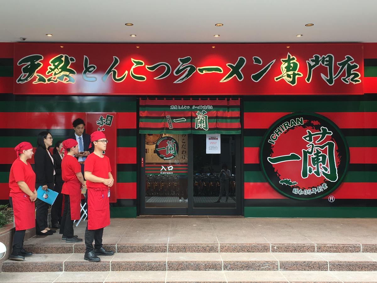 「一蘭拉麵」台灣店將於6/15盛大開幕。