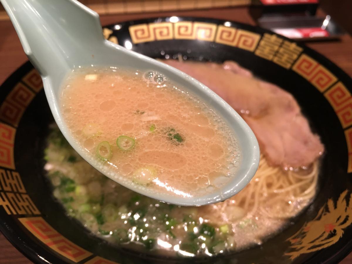 湯頭濃郁鹹香,尾韻帶點甘味。