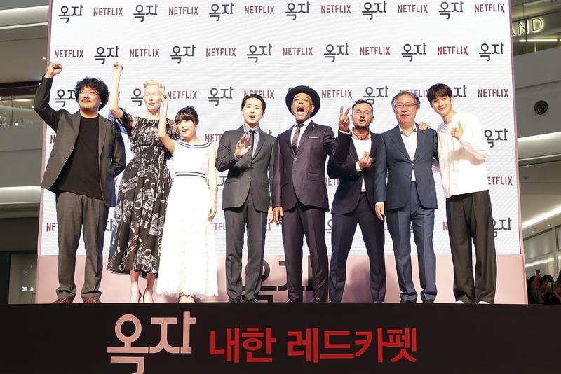 導演奉俊昊(左起)、蒂妲史雲頓、安瑞賢、史蒂芬袁、吉安卡洛伊坡托、丹尼爾亨歇爾、卞熙峰、崔宇植,一起出席《玉子》首爾首映紅地毯。