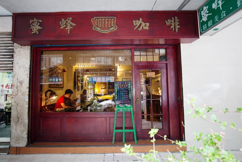 傾注了老闆青春年華的「青島蜜蜂咖啡專門店」。