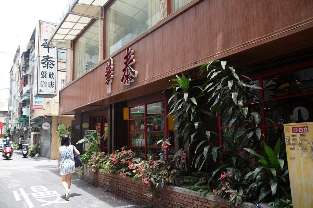 儘管周邊咖啡館數量不如往昔,「華泰咖啡」依舊屹立於原址。