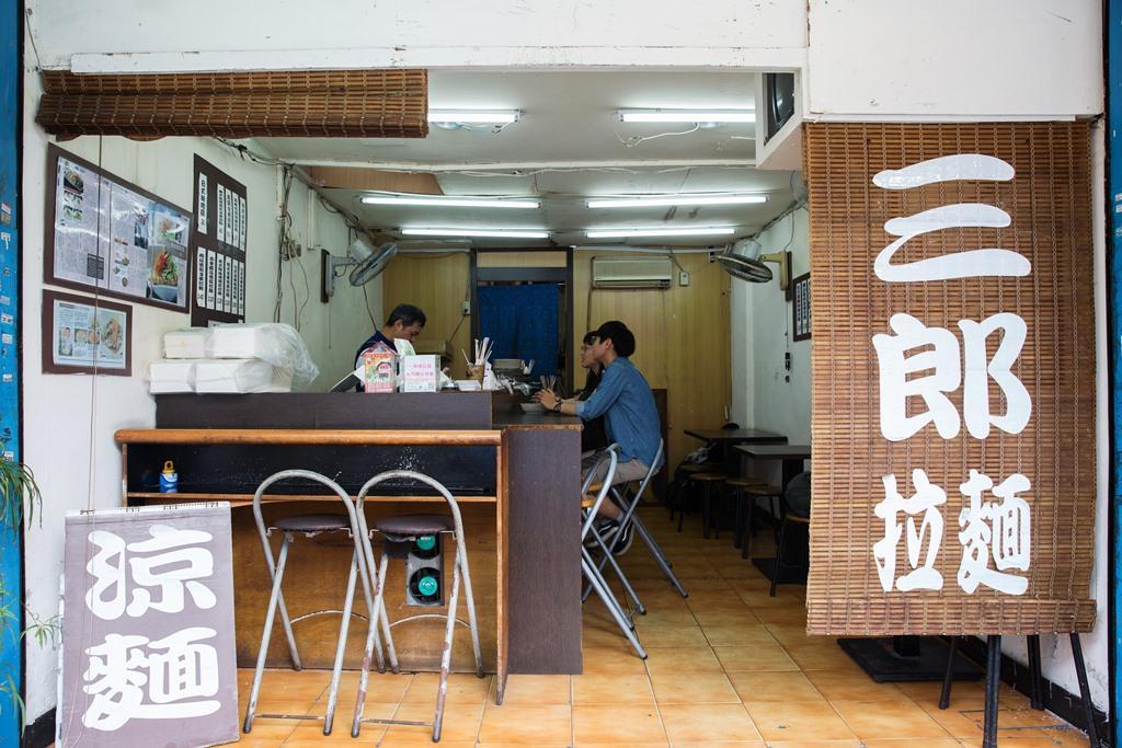 取名「三郎涼麵」是因為吳瑯民在家中排行老三。