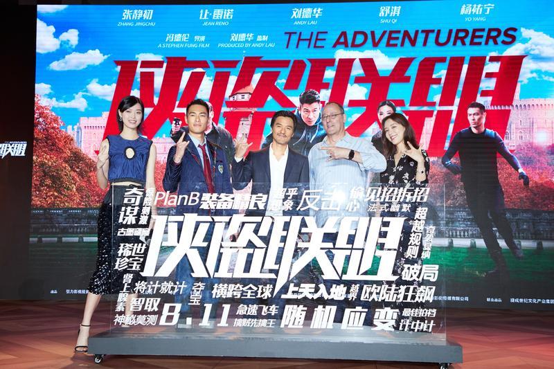 游天翼(左起)、楊祐寧、導演馮德倫、尚雷諾、張靜初一同替《俠盜聯盟》造勢。