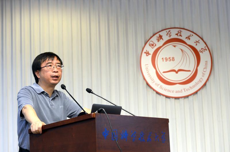 中國量子科學實驗領導人潘建偉舉行記者會,發布實驗成果。