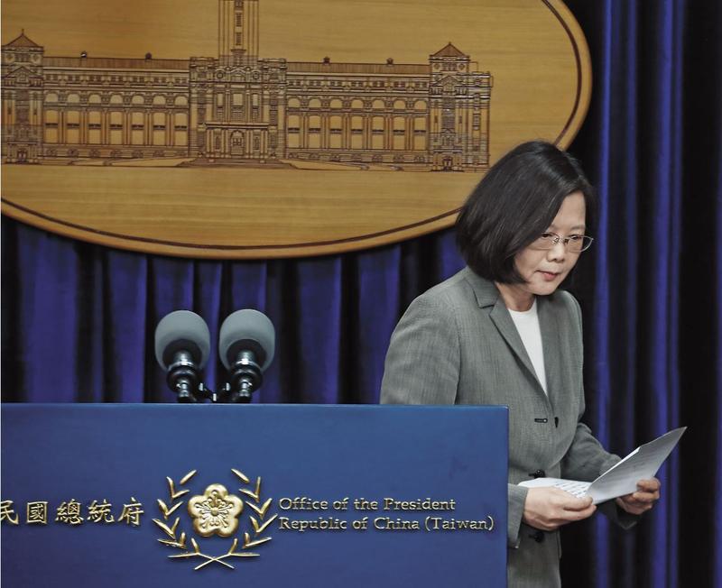 針對巴拿馬事件,總統蔡英文說﹕「台灣不會在威脅下妥協讓步,不會被輕易擊倒,會屹立不搖。」