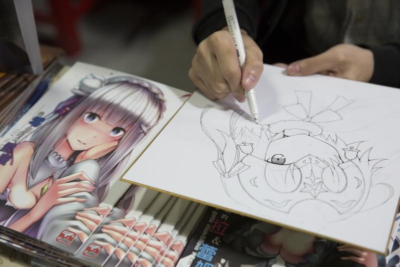高雄同人場(FFK)上的繪師簽繪。