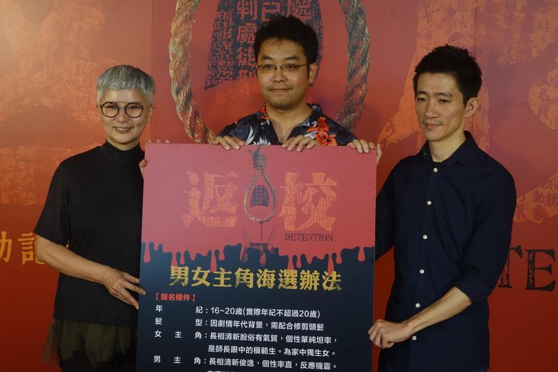 《返校》電影版正式啟動,左到右為監製李烈、赤燭遊戲創辦人姚舜庭、導演徐漢強。