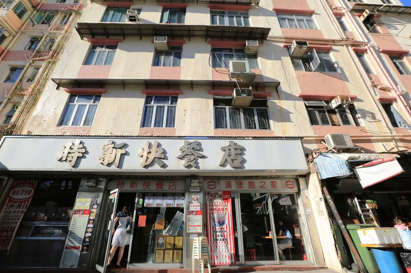 「時新快餐店」在1963年開張,那時香港還沒有麥當勞。