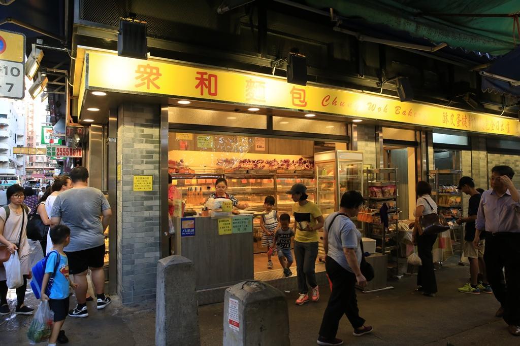 「眾和麵包」以豐富的西點品項,餵養著紅磡居民。