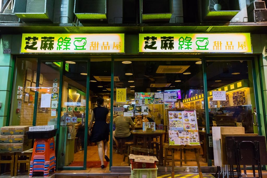 芝麻綠豆甜品屋在北京等地也有開分店。