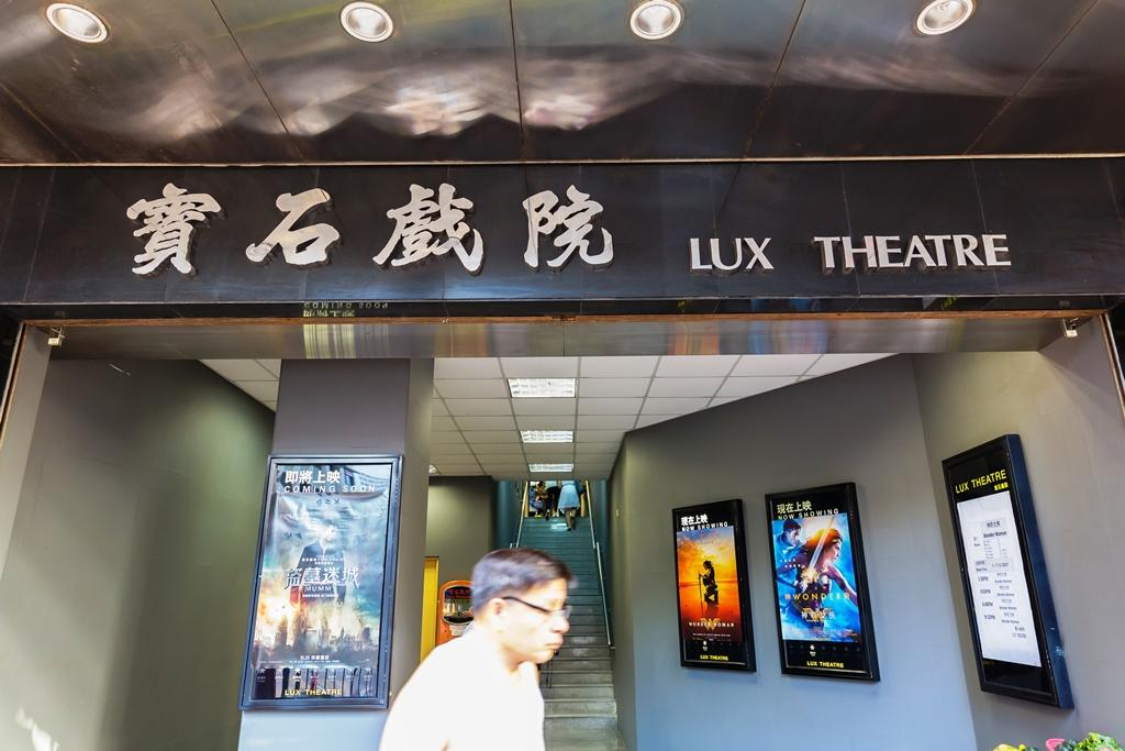 「寶石戲院」自70年代開始,陪伴紅磡居民多年,現在仍在營運中。