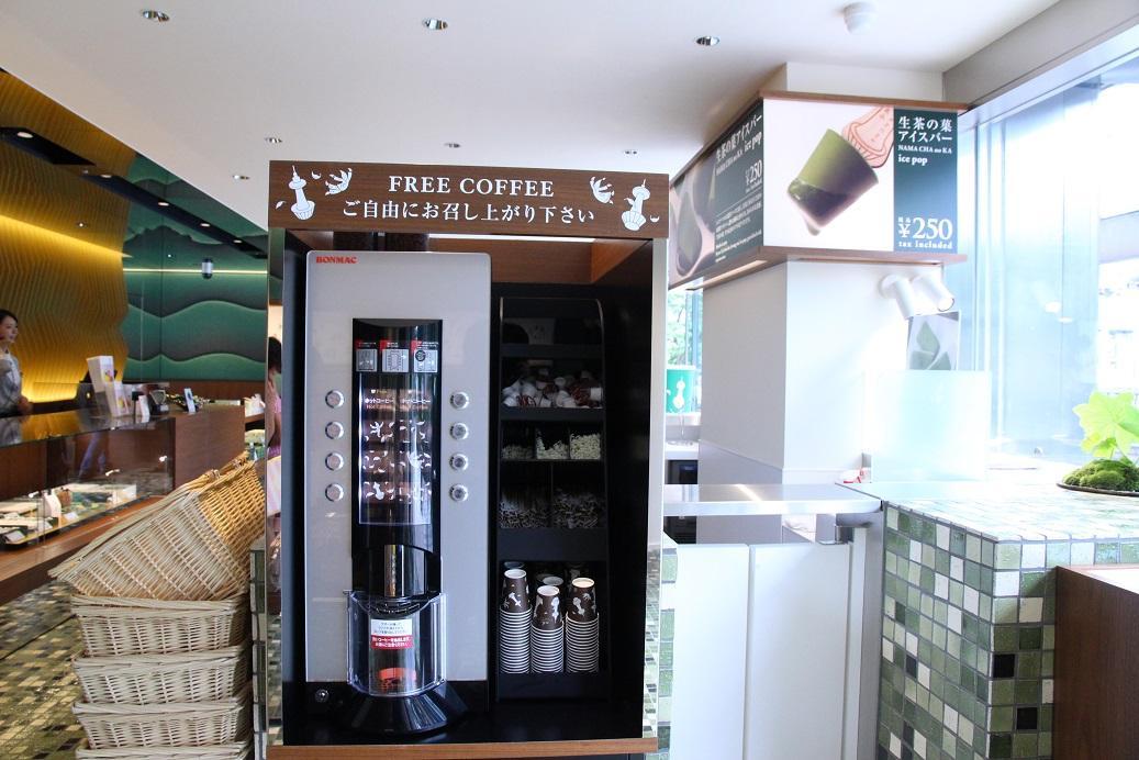 店內還有特別用來配冰棒的免費咖啡可以喝。
