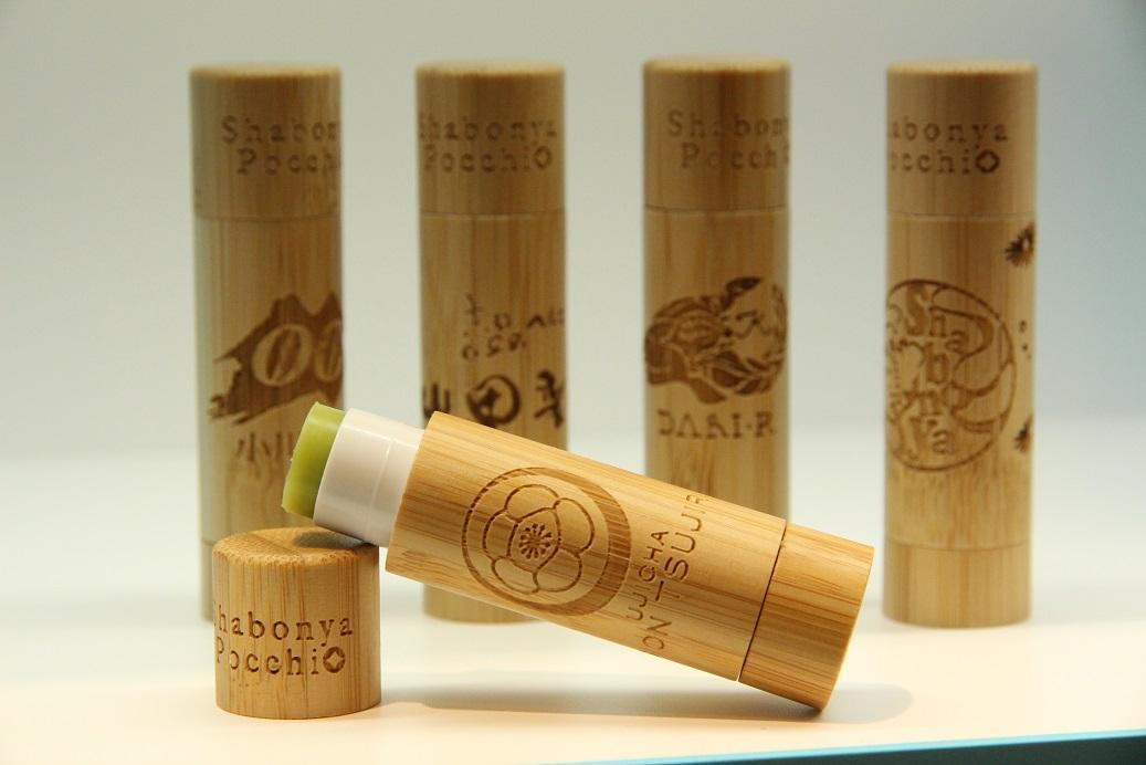 護唇膏有五種不同的京都口味。