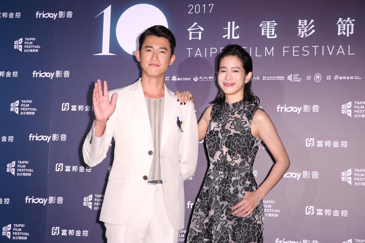 台北電影節大使吳慷仁(左)與溫貞菱。