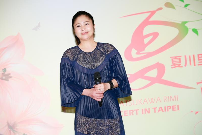日本歌手夏川里美第8度在台灣舉辦演唱會,創下在台開唱最多次紀錄的日本藝人。